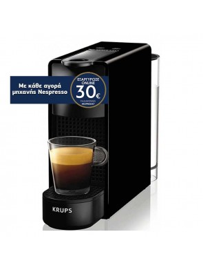 Καφετιέρα Nespresso Krups Essenza Mini XN1108S Μαύρο