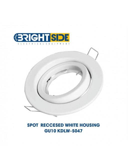 Σποτ GU10 Ρυθμιζόμενο Χωνευτό Λευκό KDLW-5047