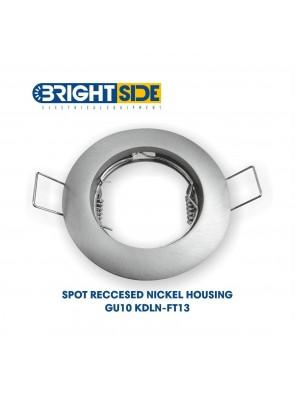 Σποτ GU10 Σταθερό Χωνευτό Νίκελ KDLN-FT-13