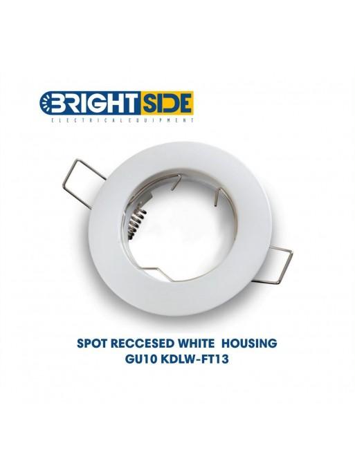 Σποτ GU10 Σταθερό Χωνευτό Λευκό  KDLW-FT-13